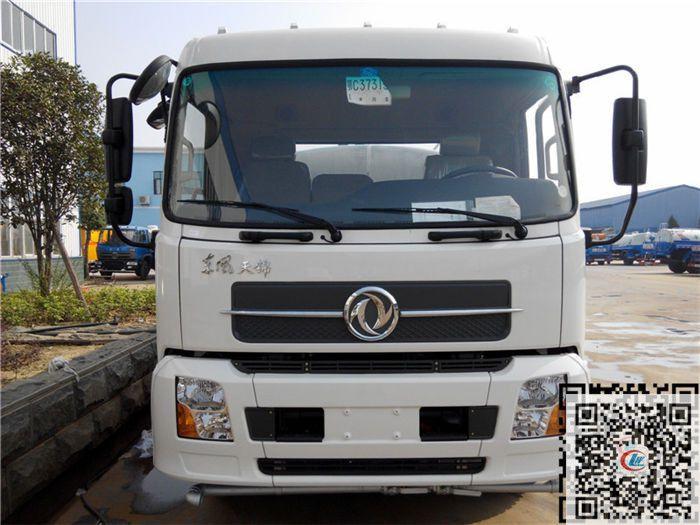 http://himg.china.cn/0/4_145_234814_700_525.jpg