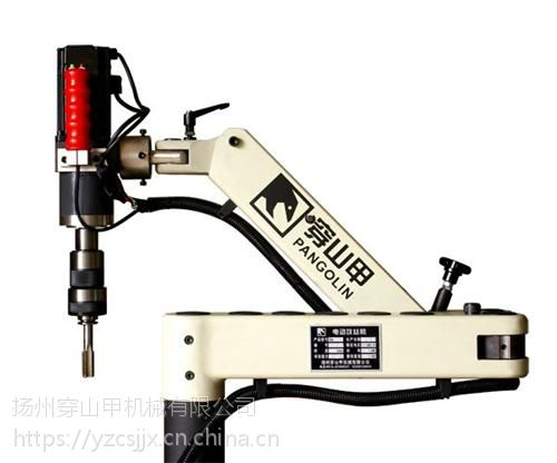 攻丝机|穿山甲机械|立式攻丝机