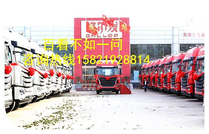 http://himg.china.cn/0/4_145_236154_670_428.jpg
