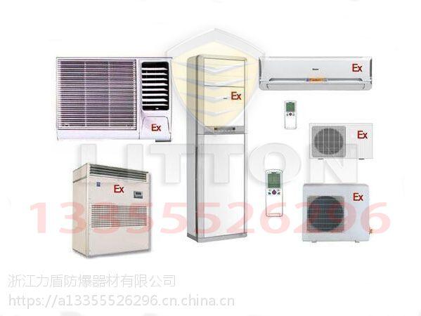 福建厂家生产各类实验室用海信1.5匹防爆空调厂家直销价格资质齐全