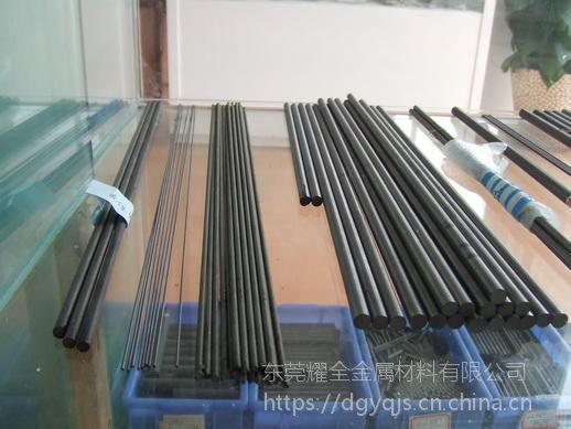 模具冲压钨钢CD650 抗腐蚀钨钢CD650 美国超细颗粒钨钢CD650