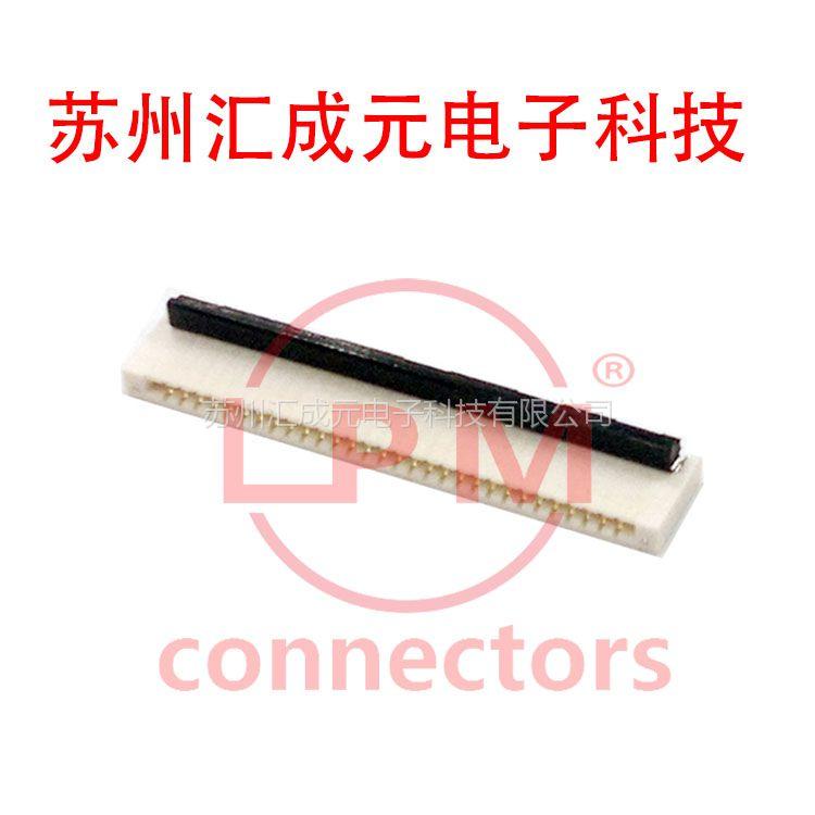 原厂正品 现货供应 康龙 211BBAAAA45F01B 连接器