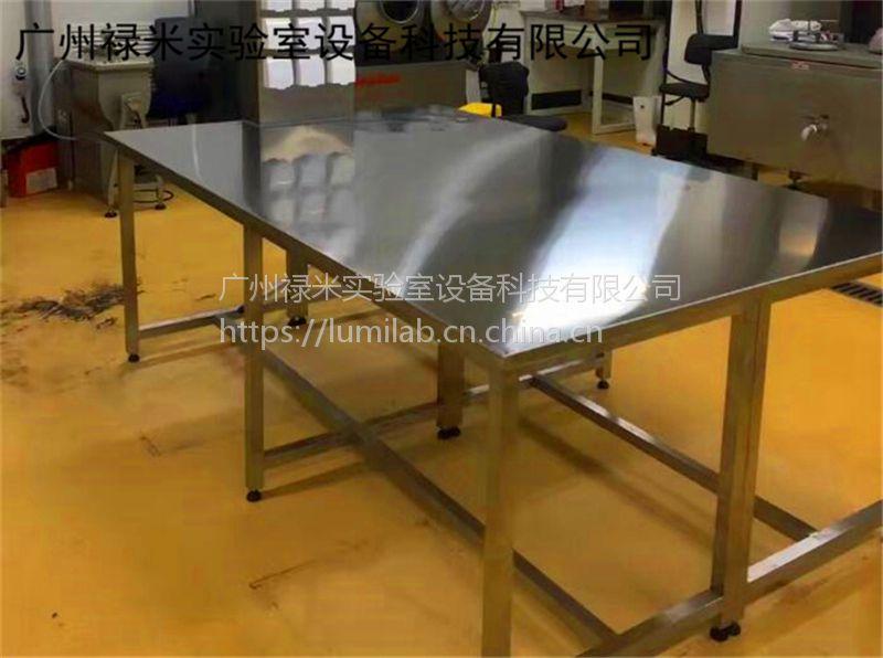 不锈钢实验台哪家好,广东不锈钢桌台厂家