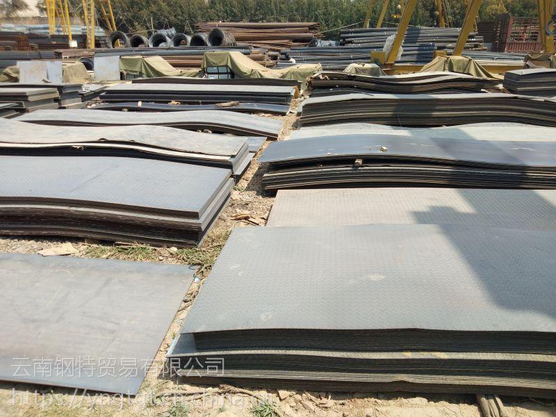 低合金钢板批发|低合金板价格|云南昆明钢板代理商|厂价销售
