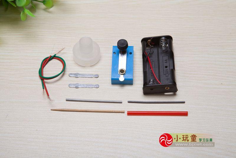 科学小玩具-科学电路实验