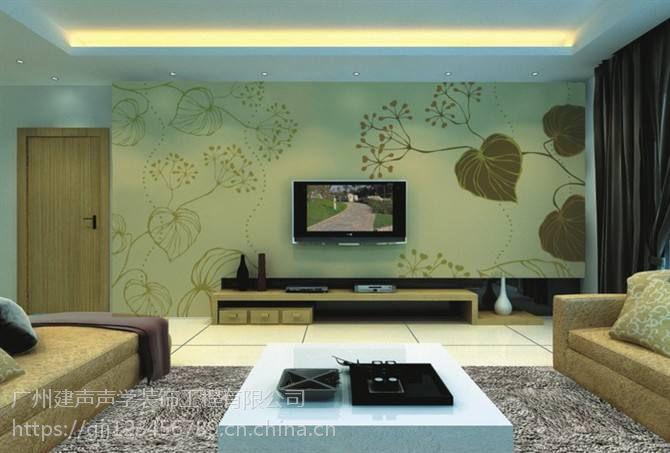 航音建声定制 个性印花工装新中式硬包欧式软包背景墙ktv酒店宾馆卧室床头电视