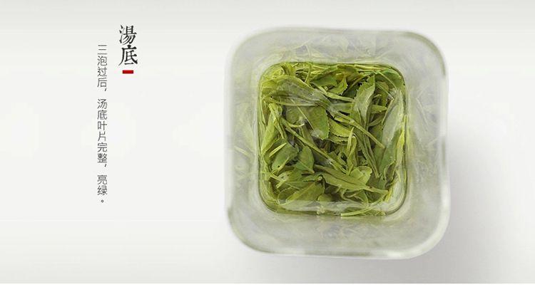 2014年茶叶烘青茶 正宗云雾茶叶 炒青绿茶 有机茶叶特价批发图片