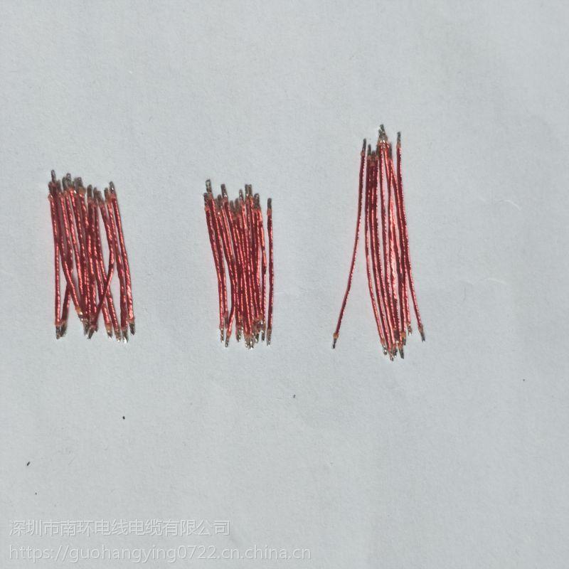 多股漆包线花色多股漆包线两端镀锡加工0.06mm0.08mm外径多股绞线漆包线