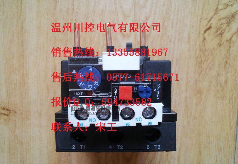 嘉宾到场后只需在微光盒上扫描系统自动发送的电子票,系统就能自动图片
