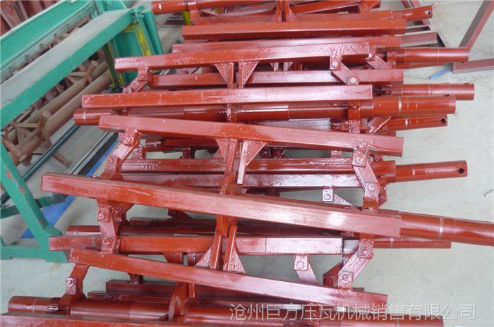 批发优质压瓦机上料架彩钢卷上料架 厂家直销