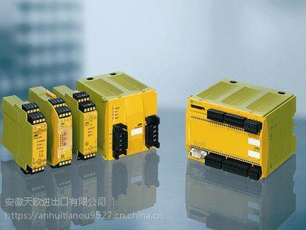 KOBOLD 压力控制器 SCH-DCM1000