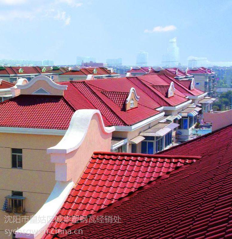 吉林省长春市树脂瓦厂生产的优质pvc树脂瓦