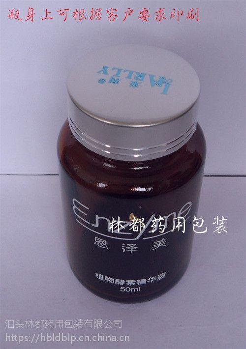 河北林都厂家供应100毫升棕色广口玻璃瓶