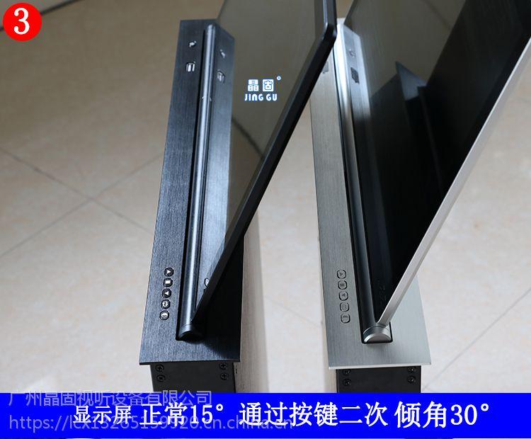 超薄一体会议桌电动升降器无纸化液晶屏升降机
