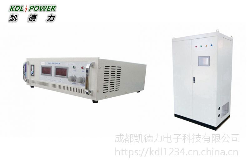 重庆150V200A高压直流电源价格 成都军工级高压直流电源厂家-凯德力KSP150200