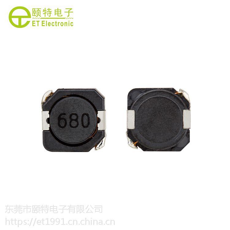 东莞贴片电感EDRH73-290M适合于表面贴装颐特电感
