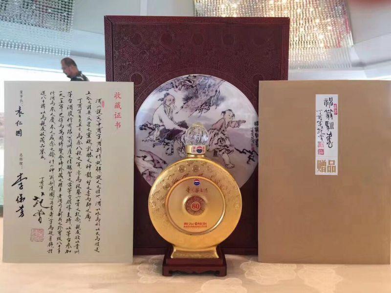 http://himg.china.cn/0/4_146_231282_800_600.jpg