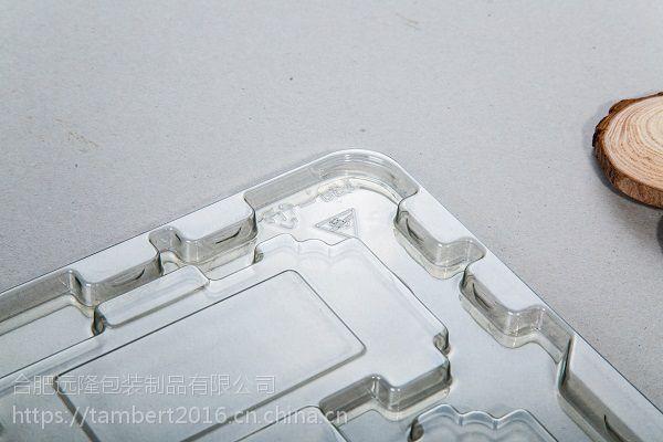 安徽阜阳4.95寸防静电吸塑托盘