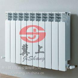 高压铸铝暖气片 铝制暖气片 超轻压铸铝散热器 冀上