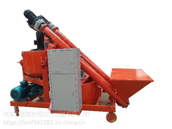 预应力压浆设备生产厂家