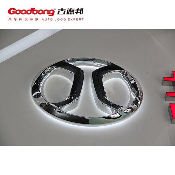 亚克力电镀车标 真空镀膜车标 ABS吸塑汽车LOGO