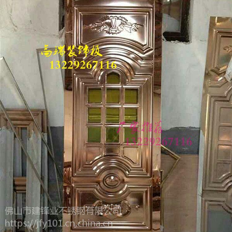 佛山厂家批发不锈钢玫瑰金KTV门板