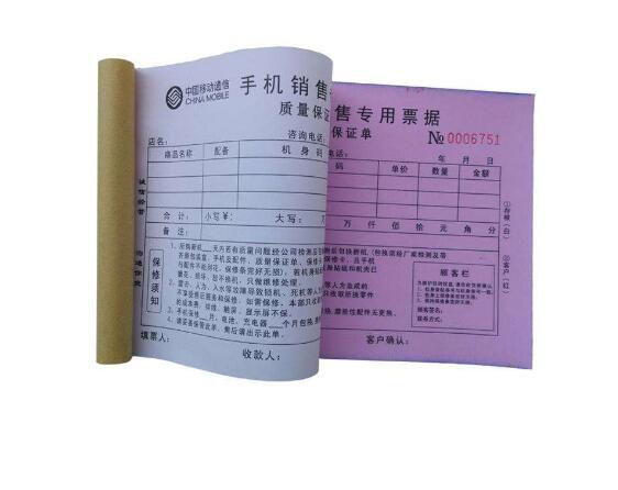 三联单定做_临海送货单印刷_临海送货单制作公司