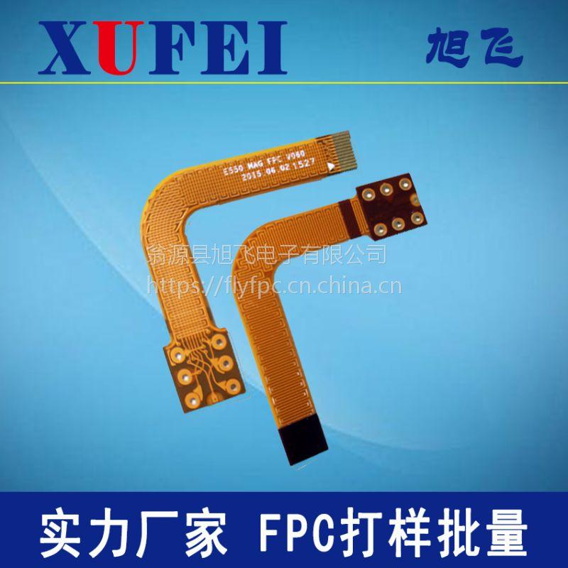 供应磁头FPC,非接天线,机芯排线,电池FPC,感应NFC天线,刷卡磁头排线
