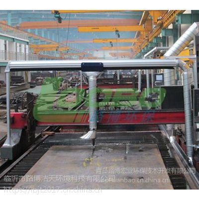 供应等离子生产作业烟雾净化设备 山东淄博厂家