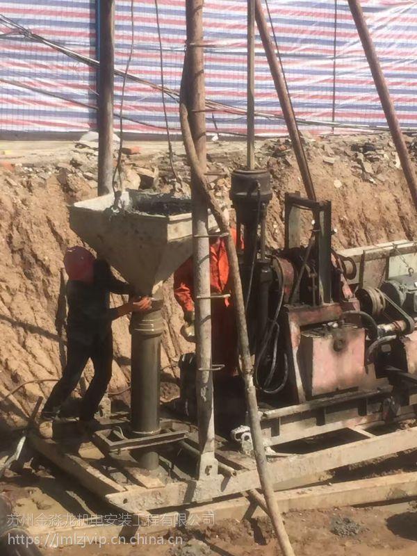 南通金淼龙专业钻各种型号厂用深水井;出水量3-80吨/小时,深度20-500米。