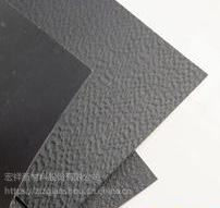 山东宏祥土工膜在防渗工程的优势特点