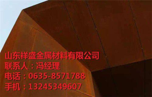 http://himg.china.cn/0/4_146_236956_500_320.jpg
