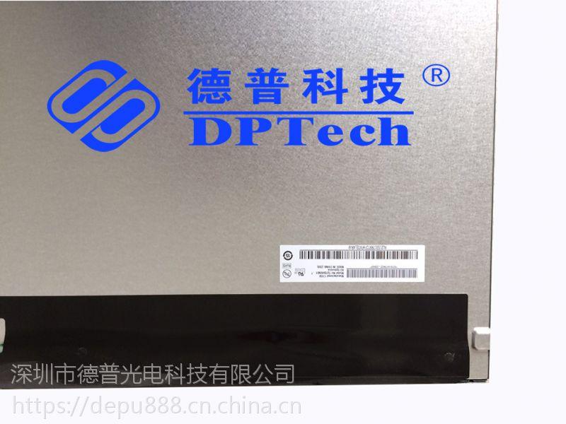 友达T215HVN01.1 -21.5寸【德普光电科技】
