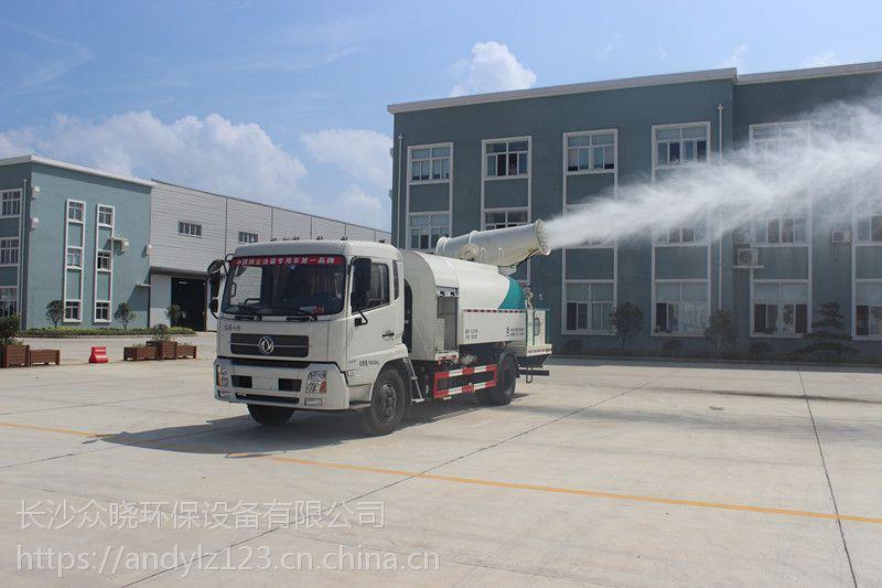 郴州众晓工程除尘喷雾机量大从优价格实惠