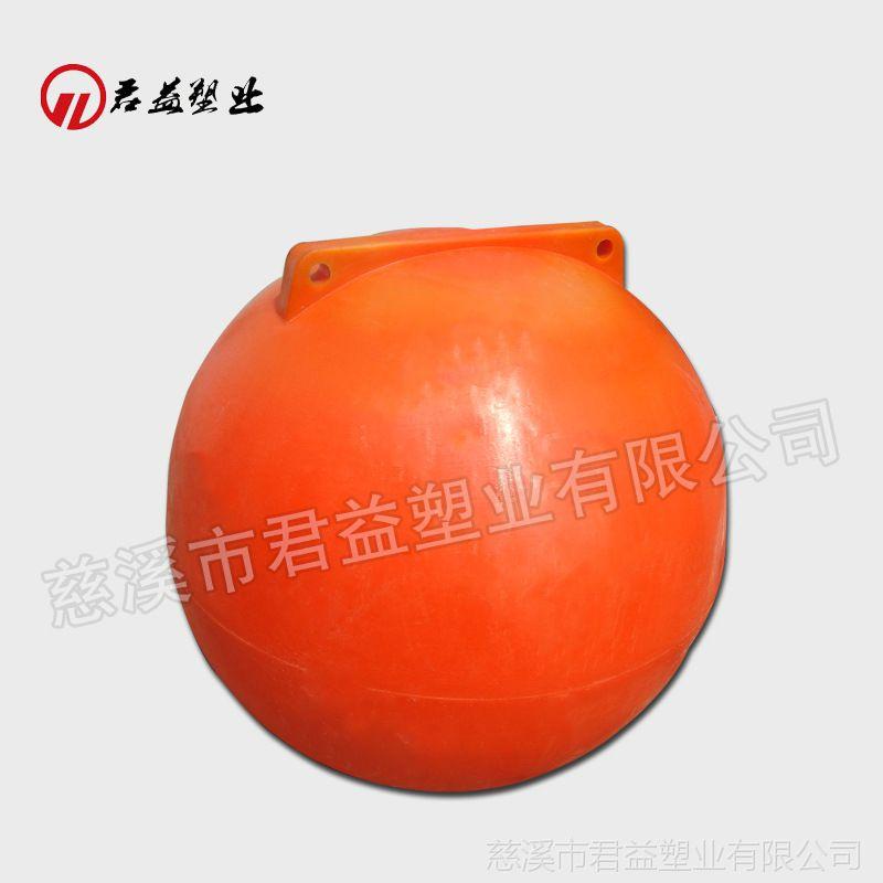 滚塑穿管道浮球模具研发 管道浮球加工