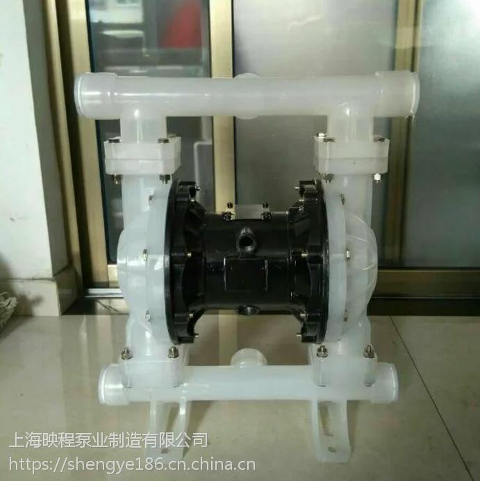 太原液态半固体隔膜泵DBY-50化工泵