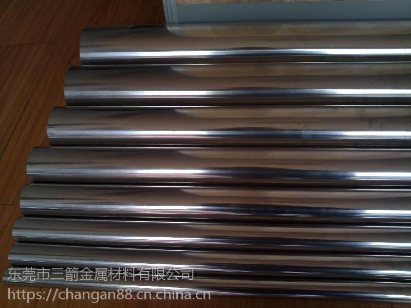常年代理1.5810德标优质表面硬化钢力学性能
