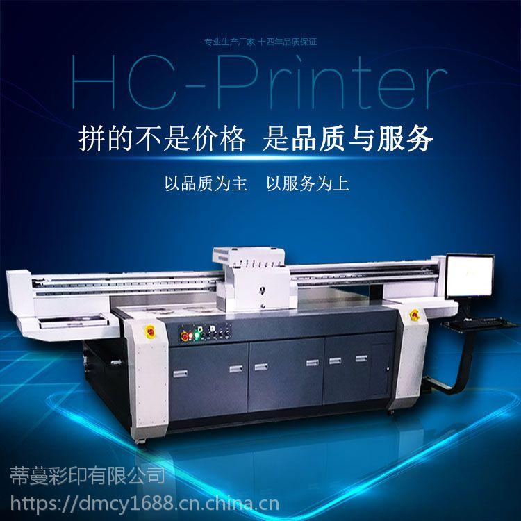源厂直供|UV平板打印机|室内装饰3d护墙板uv平板喷绘机厂家