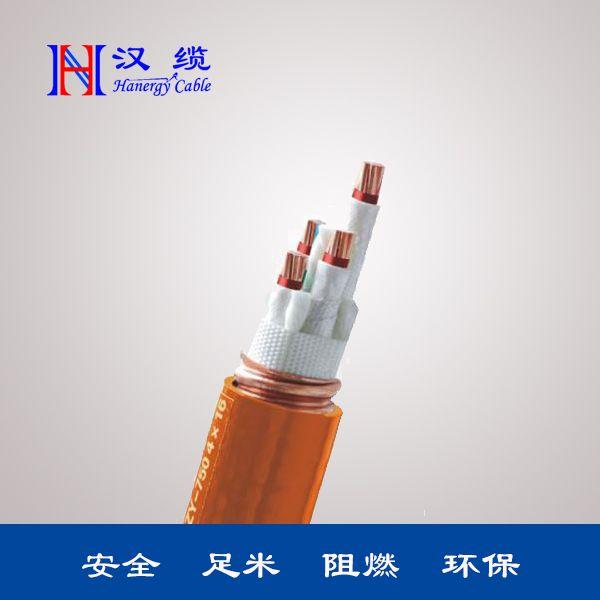 YTTW/BBTRZ/NG-A(BTLY) 无机矿物绝缘线缆低压铜线电线电缆