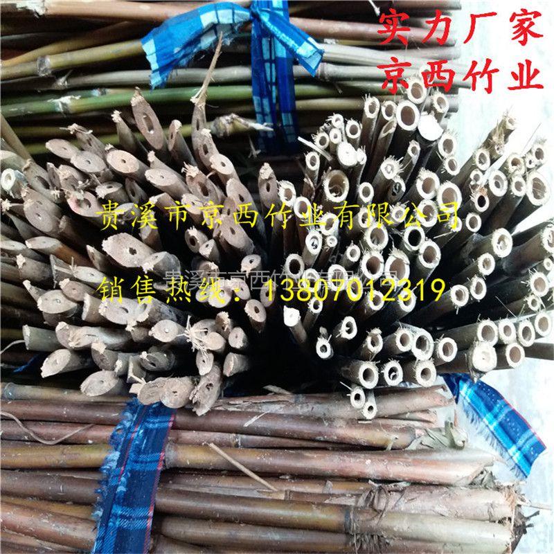 大量批发内蒙古呼和浩特、乌兰察布用的菜架竹竿(图)