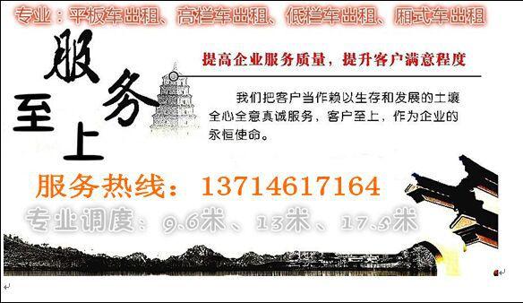 http://himg.china.cn/0/4_147_238940_584_338.jpg