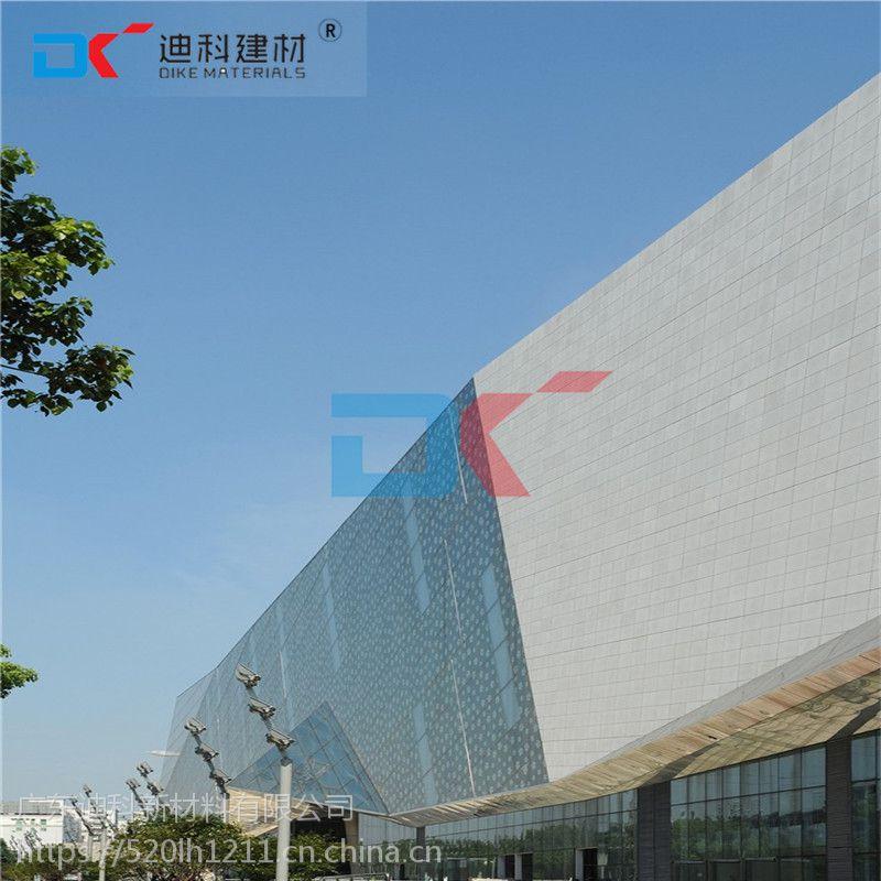 雄安建筑外墙氟碳铝单板、幕墙铝单板报价、幕墙主体厂家