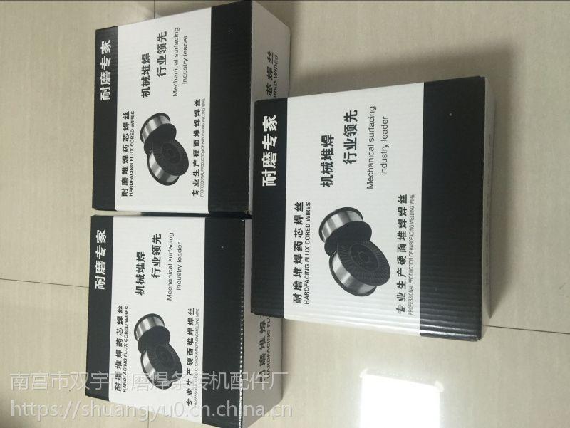 YD900堆焊药芯焊丝YD900耐磨药芯焊丝
