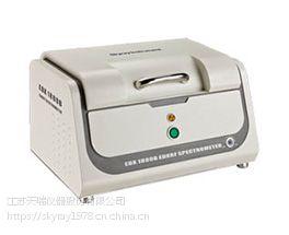 ROHS无卤测试仪、X荧光光谱仪、XRF分析仪、天瑞ROHS检测仪