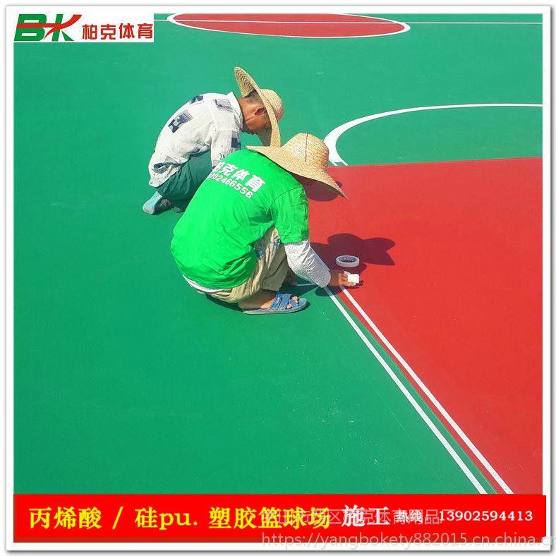 中山篮球场地胶施工 篮球场丙烯酸地坪漆造价 1.5厚球场材料地坪漆厂家