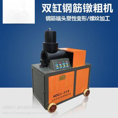 建筑机械钢筋预应力设备钢筋液压墩粗机