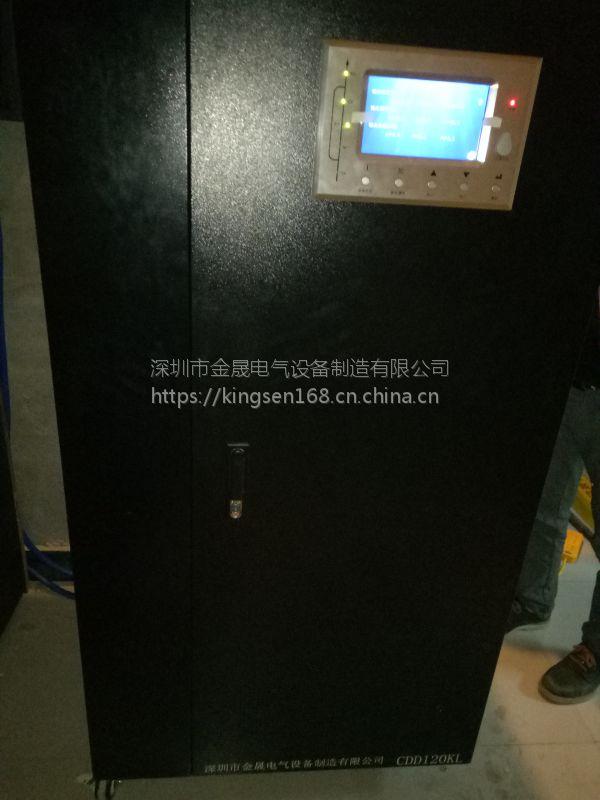 KS33-100KVA三相金晟大功率UPS不间断电源 UPS工频电源 医疗设备工业窖炉后备电源