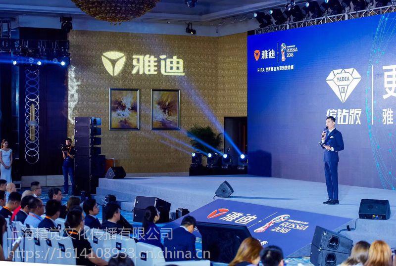 上海投票系统租赁公司