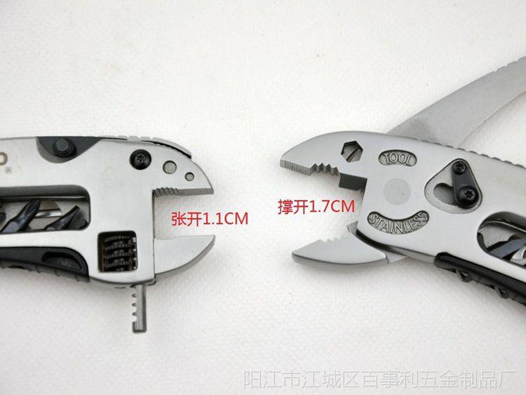 户外多功能刀钳工具 扳手 超级双头钳子 吉普代工JEEP自行车工具