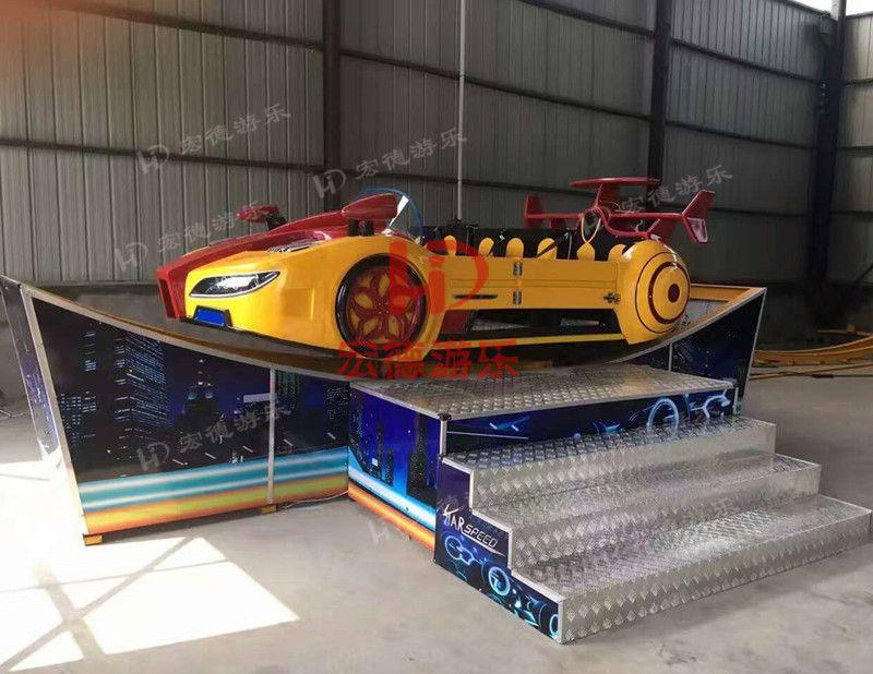 宝马飞车 轨道海洋探险 户外公园流行的滑行旋转游乐设备宏德游乐供应